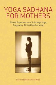 yoga-sadhana-for-mothers